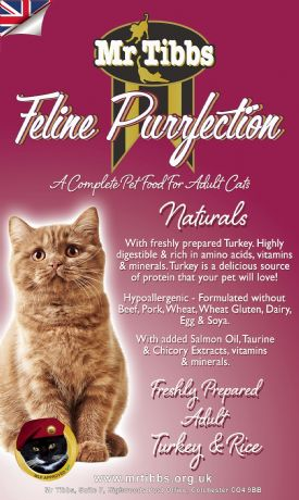 TURKEY & RICE NATURALS ADULT CAT FOOD ~  SAVER PACKS